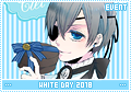 ev-whiteday2018
